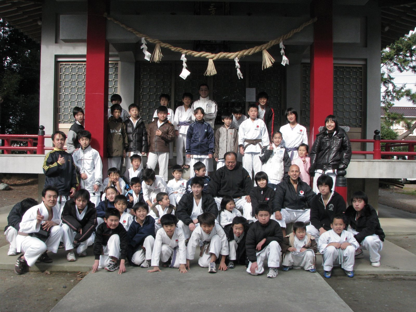 Organização Recreação Japonesa