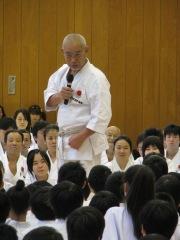 Curso com Tanaka Masahiko