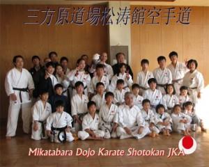 keiko-osame karate shotokan treinamento