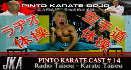 Ginástica, alongamento e aquecimento para karate