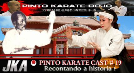 A história do karate mundial