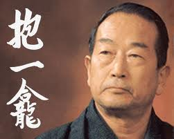 Massatoshi Nakayama