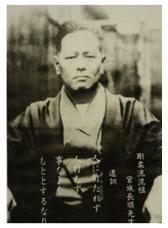 Fundador do  Goju-ryu : Chojun Miyagi