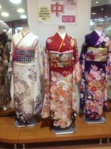 Kimono Tradicional Japones
