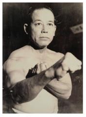Fundador do Matsubayashi-ryu -Shoshin Nagamine