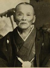 Kenchu Nakaima - segunda geração do estilo