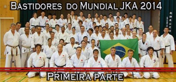 Seleção Brasileira JKA