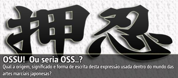 A combinação dos kanji Osu (押) e Shinobu (忍).