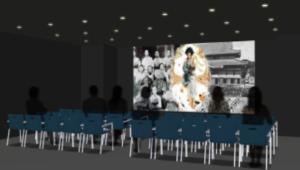 Sala de projeção do karate Kaikan em Okinawa