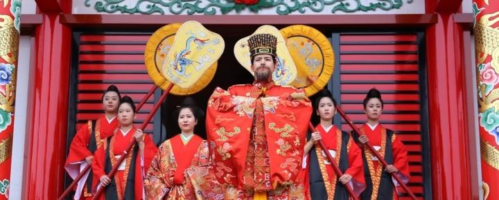 Festival do castelo de Shuri 2019