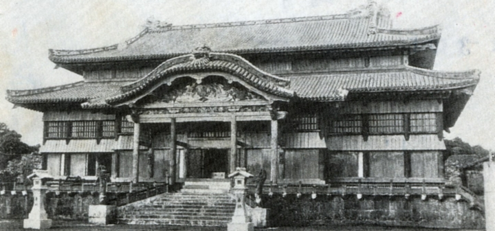 Castelo de Shuri  decada de 20 do seculo passado