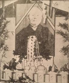 funeralfunakoshi